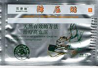 Пластрь от гипертониии www.SuperLife.com.ua