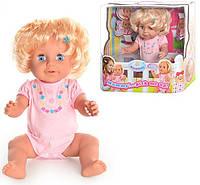 """Кукла """"BABY BORN"""", RT 05065"""