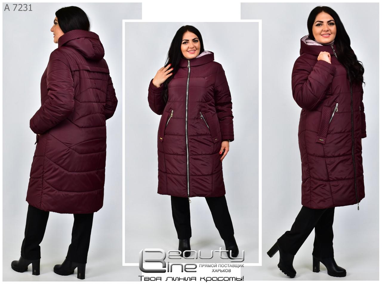 Жіноча осіння куртка Розміри 52.54.56.58,60