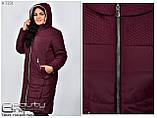 Жіноча осіння куртка Розміри 52.54.56.58,60, фото 2