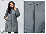 Жіноча осіння куртка Розміри 52.54.56.58,60, фото 3