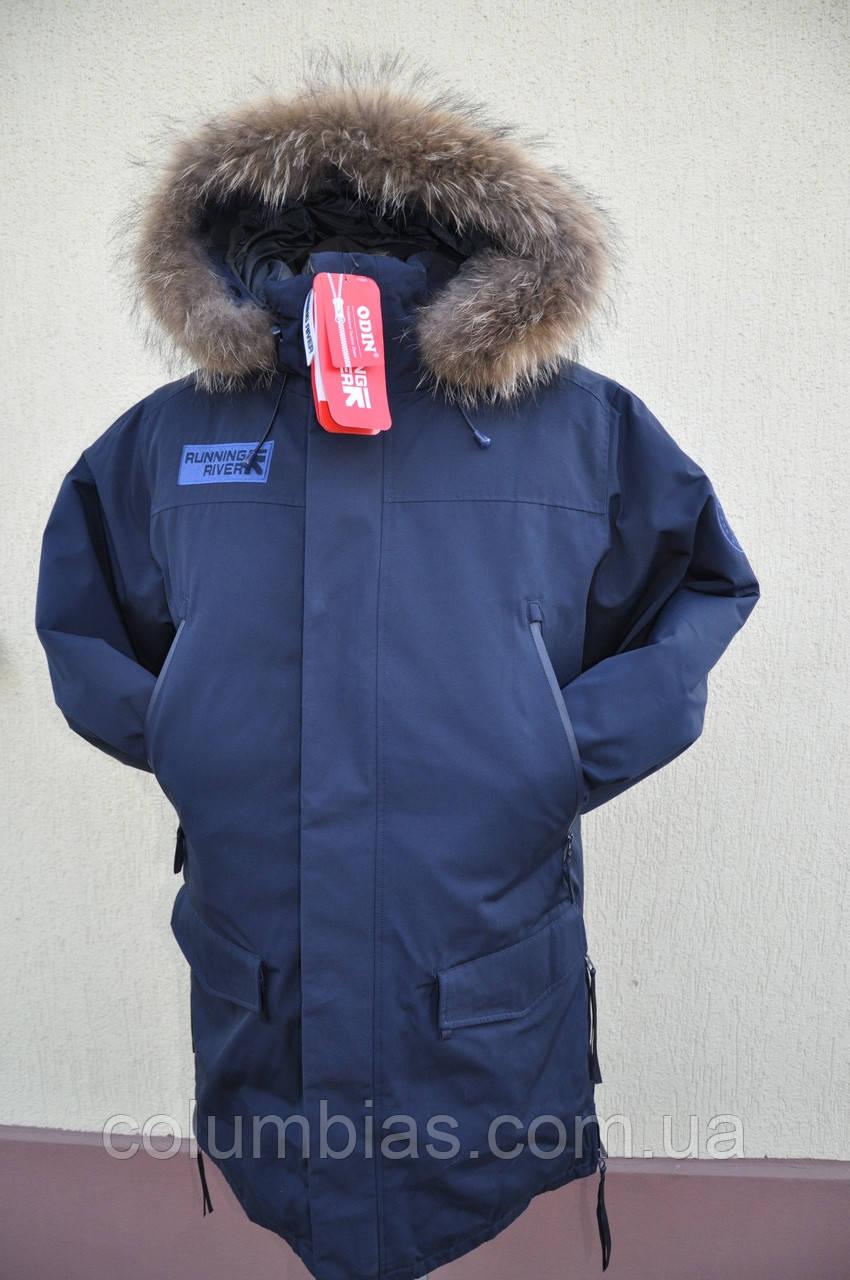 Длинная зимняя мужская куртка Ривер
