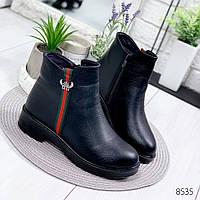 Ботинки женские Italy черная кожа , женская обувь