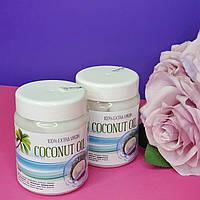 Кокосовое масло нерафинированное Top Beauty Coconut Oil Extra Virgin 100% 250 мл