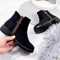 Ботинки женские Italy черная замша , женская обувь