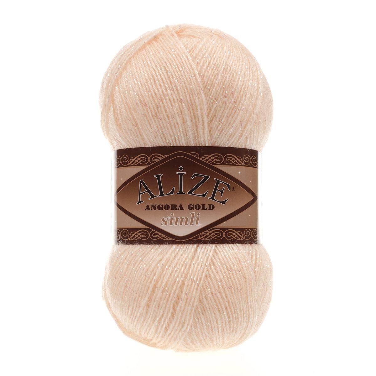 ANGORA GOLD SIMLI 681 ярко-персиковый - 20% шерсть, 5% металлик, 75% акрил