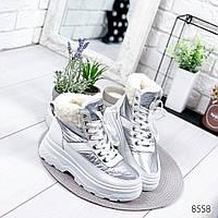Ботинки женские Wee белые + серебро , женская обувь