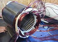 Перемотка статоров электродвигателей отечественных комрессоров