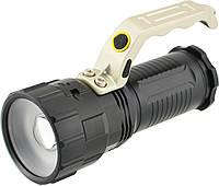 Фонарь прожектор Police BL-K03-T6 с зумом Black (3_2716), фото 1