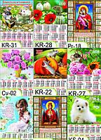 """Календарь 2020 A2 плакат 43х62см """"Мегамикс 30видов"""" бумага,  (Церковные, Природа, Год Крысы) KD20-A2 уп50"""