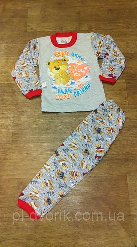 Пижама начес  размер 26.28.30.32