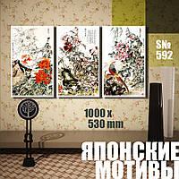 Модульная картина DK Store японские мотивы 04 100х53 см (s591)