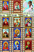 "Календарь 2020 A2 плакат 43х62см ""Церковный микс"", бумага  KD20-A2 уп50"