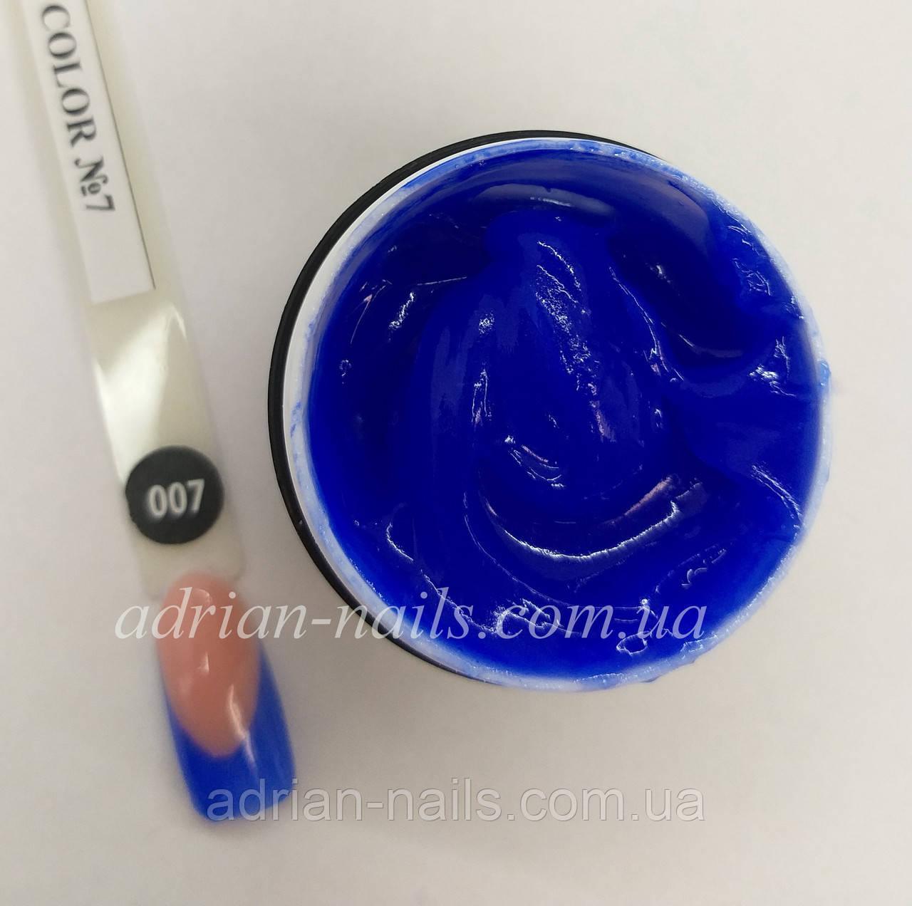 Poly Gel Color Adrian Nails - 007 (15грамм)