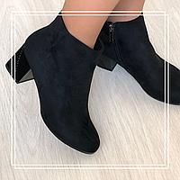 Женские ботинки замша, фото 1