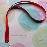 Лента для медалей и наград, Красная, 12мм, 75см