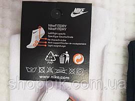 Мужские носки Nike Высокие носки, фото 3