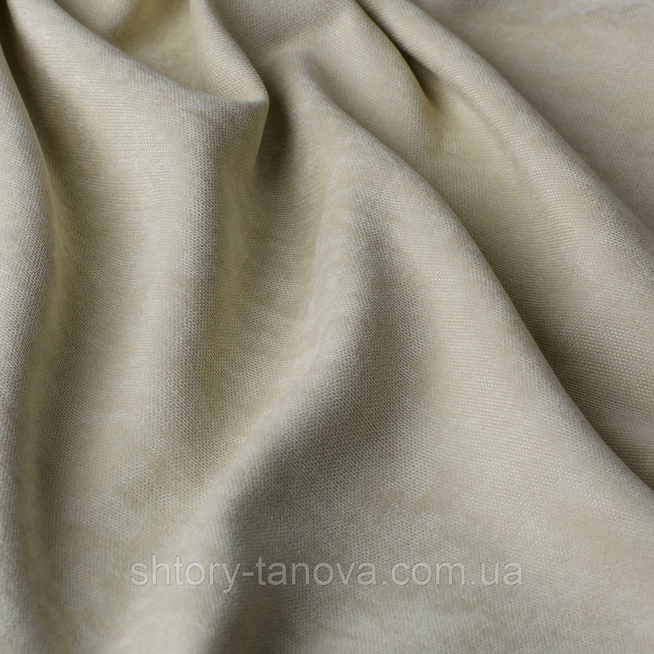 Купить ткань для штор производства турция что это такое кожа алькантара