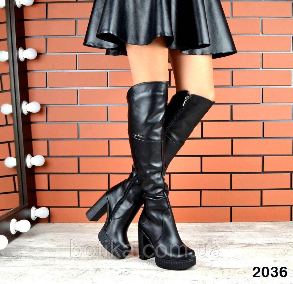 Шикарные демисезонные ботфорты на каблуке черные кожаные