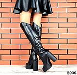 Шикарные демисезонные ботфорты на каблуке черные кожаные, фото 2