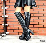 Шикарные демисезонные ботфорты на каблуке черные кожаные, фото 5