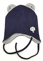 Оптом шапки 46 48 и 50 размер трикотажная детская шапка головные уборы детские опт, фото 1