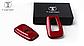 Карбоновый чехол для ключа  Toyota Yaris,Auris,Highlander, Land Cruiser,Rav4,Camry,Corolla, Avalon,Avensis, фото 2