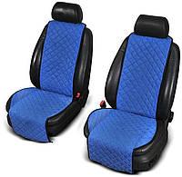 Накидки на сидения синие широкие стеганые для автомобиля алькантара