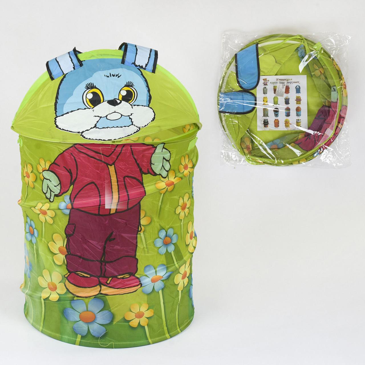 Корзина для игрушек Зайчик А 01469 42х65 см В кульке Гарантия качества Быстрая доставка