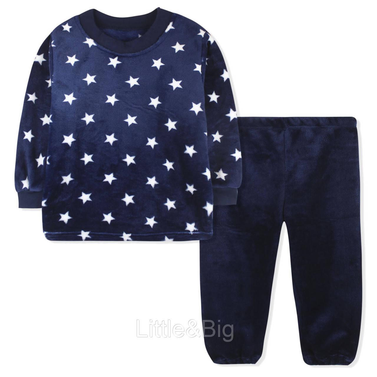 Пижама детская, махровая. Stars