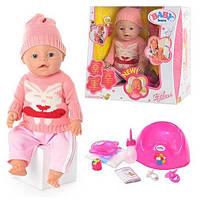 Кукла Baby Born, 8001-K