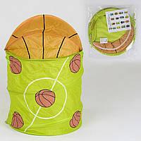 Корзина для игрушек А 01481 В кульке Гарантия качества Быстрая доставка