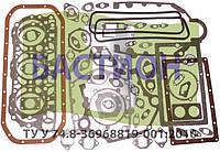 Набор прокладок двигателя СМД-60...73 (полный)