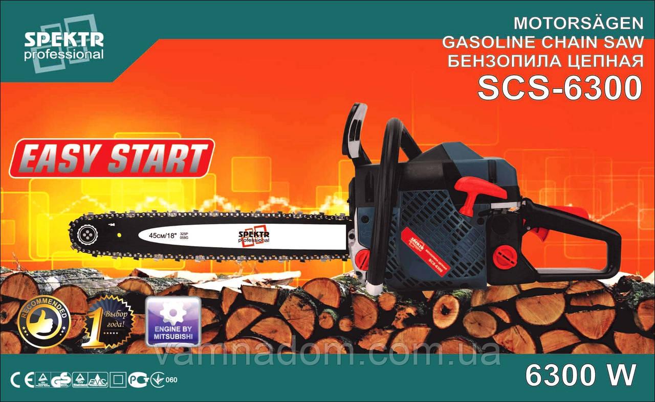 Бензопила Spektr SCS-6300 (1 шина+1 цепь)