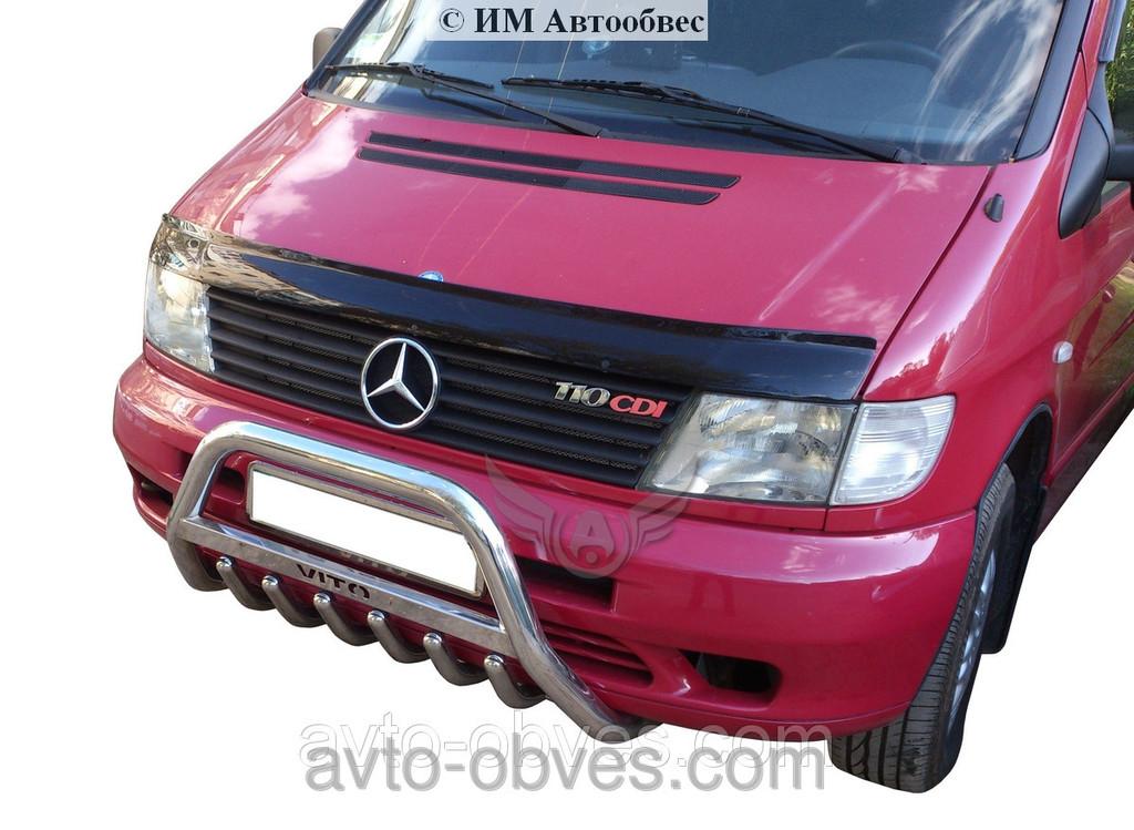 Установка защитного обвеса для Mercedes-Benz Vito 638