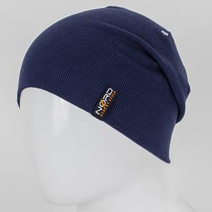 Молодежная трикотажная шапка Рибан синяя, фото 2