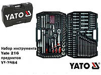 Профессиональный набор инструментов (ключей) Yato YT-3884 на 216 предметов в кейсе