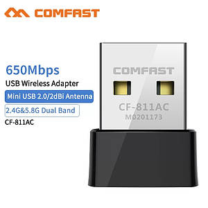 Comfast CF-811AC Wifi адаптер 5 Ghz двохдіапазонний 650 Mbps