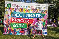 Фестиваль фарб в Запоріжжі, підсумки