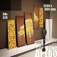 Модульная картина DK Store золотой лес 120х80 см (s578)