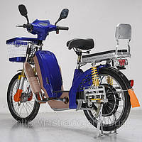 Электровелосипед  BL-XSN