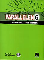 """Н. Басай """"Parallelen 6"""". Тести для 6-го класу ЗНЗ (2-й рік навчання, 2-га іноземна мова) + (1 аудіо CD-MP3 )"""