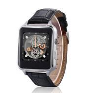 Смарт-часы UWatch S9 Silver (3_3858), фото 1