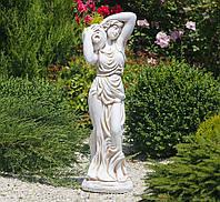 Садовая скульптура Дама с кувшином 83х26х23 см Гранд Презент ССП00884 Крем