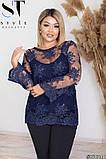 Блузка прямого кроя с расклешенными рукавами и круглым вырезом горловины Размер: 48-52, 54-58, 60-64, фото 3