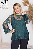 Блузка прямого кроя с расклешенными рукавами и круглым вырезом горловины Размер: 48-52, 54-58, 60-64, фото 4