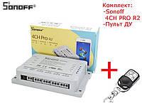 Wifi реле SONOFF 4CH R2 PRO 4-канальный 10A 2200W 2.4Ghz в комплектк с пультом управления