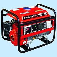 Генератор бензиновый БРИГАДИР Standart БГ-1100 (0.9 кВт)