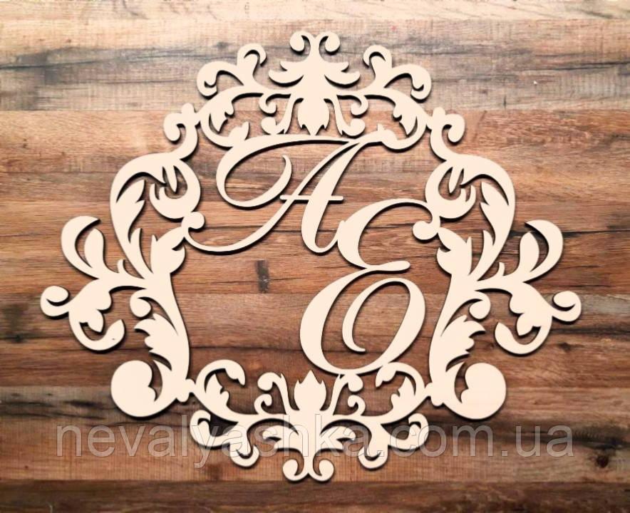 Фамильный Герб 50х40см Свадебные Инициалы из дерева, деревянная монограмма, семейный герб на свадьбу инициалы