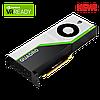 VCQRTX8000 Видеокарта PNY NVIDIA Quadro RTX 8000, VCQRTX8000